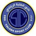 Al Talaba
