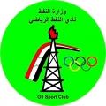 Al Naft