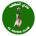 Al-Nahda FC Dammam