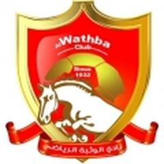 Wathbah