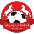 Al Akhaa Al Ahli