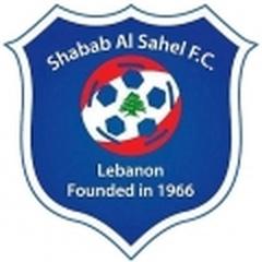 Al Sahel Shabab