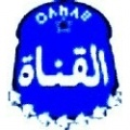 Olympic El Qanah