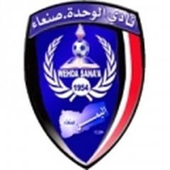 Al Wahda San'a
