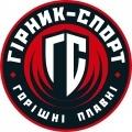 Hirnyk-Sport
