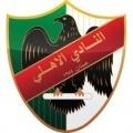 Al Ahli Amman