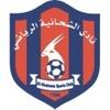 Al Shahania