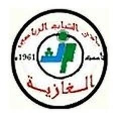 Al Ghazieh Shabab