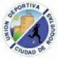 Ciudad de Roquetas