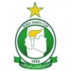 Al Ahli Tripoli