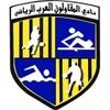 Al-Mokawloon Al-Arab