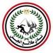 Talaea El-Gaish
