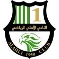 Al Ahli II