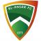 Al Ansar FC