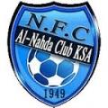 Al Nahdha