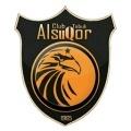 Al Suqoor