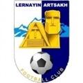 Lernayin