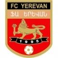 Patani Yerevan