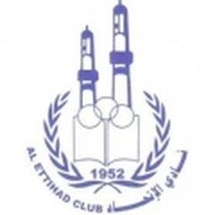 Al Ittihad Bahrain