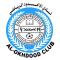 Al Okhdood