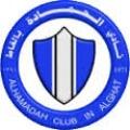 Al Hamadah