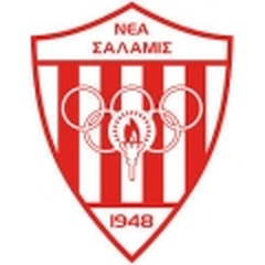 Nea Salamis Sub 21