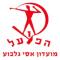 Hapoel Asi Gilboa