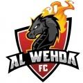 Al Wahda Sub 20