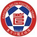 Eastern Salon Reserve