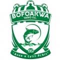 Tano Bofoakwa