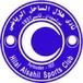 Al Hilal Port Sudan