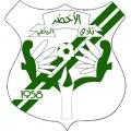 Al-Akhdar