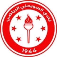 Al-Sowaihili