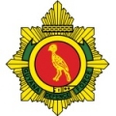 Guyana Defence Force
