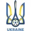 Ucrania Sub 20