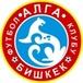 FK Alga