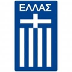 Grèce U17