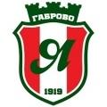 Yantra 1919 Gabrovo