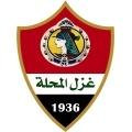 Ghazl El Mehalla