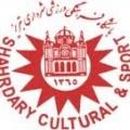 Shahrdari Tabriz