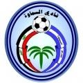 Al Simawa