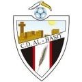 CDE Al Basit