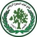 Shabab Alsamu