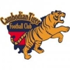 Cambodia Tiger