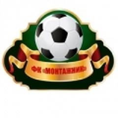 Montazhnik