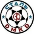 Stal Dniprodzerzhynsk Sub 2