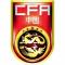 China Sub 19