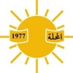 Almahalla