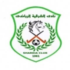El Sharkia Zagazig