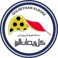 Gol Reyhan